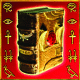 simbolo-libro